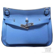 Hermes Jypsiere 34 Large Bag Blue Paradise 2T Clemence